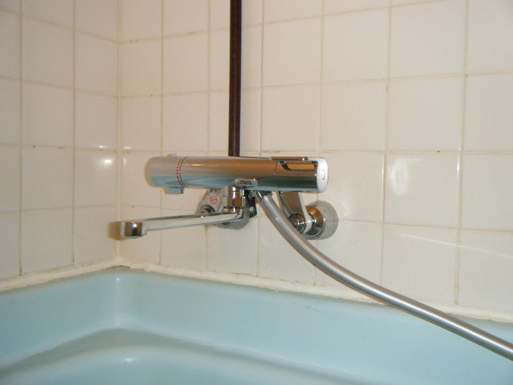 浴室水栓交換後