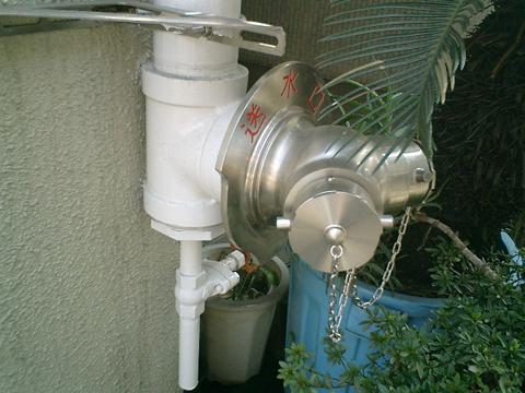 連結送水管露出工事